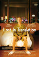 DVD Lost in Translation