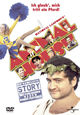 DVD Animal House