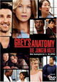 Grey's Anatomy - Die jungen �rzte - Season One (Episodes 1-5)
