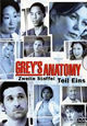 DVD Grey's Anatomy - Die jungen Ärzte - Season Two (Episodes 1-4)