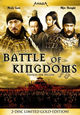 DVD Battle of Kingdoms - Festung der Helden