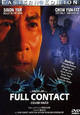 Full Contact: Cover Hard